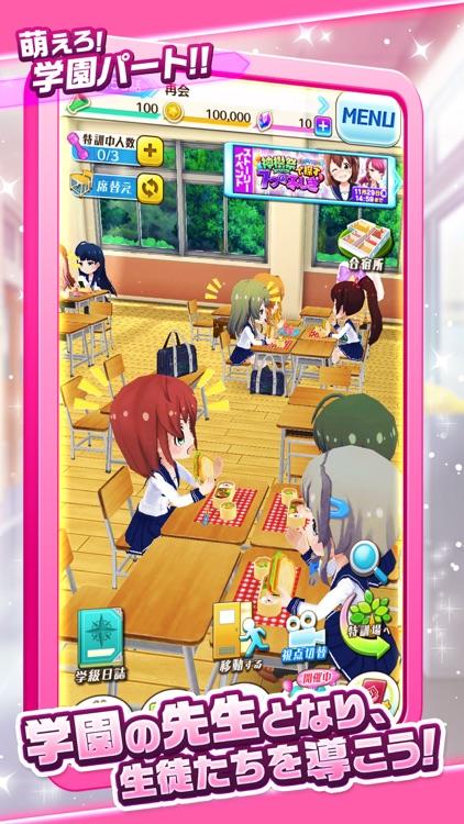 バトルガール ハイスクール screenshot-3