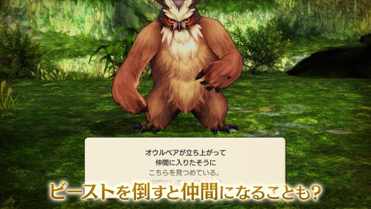 キャラバンストーリーズ screenshot-4