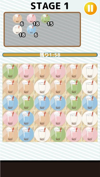 パズルdeタピオカ~全100ステージパズル~ screenshot 1