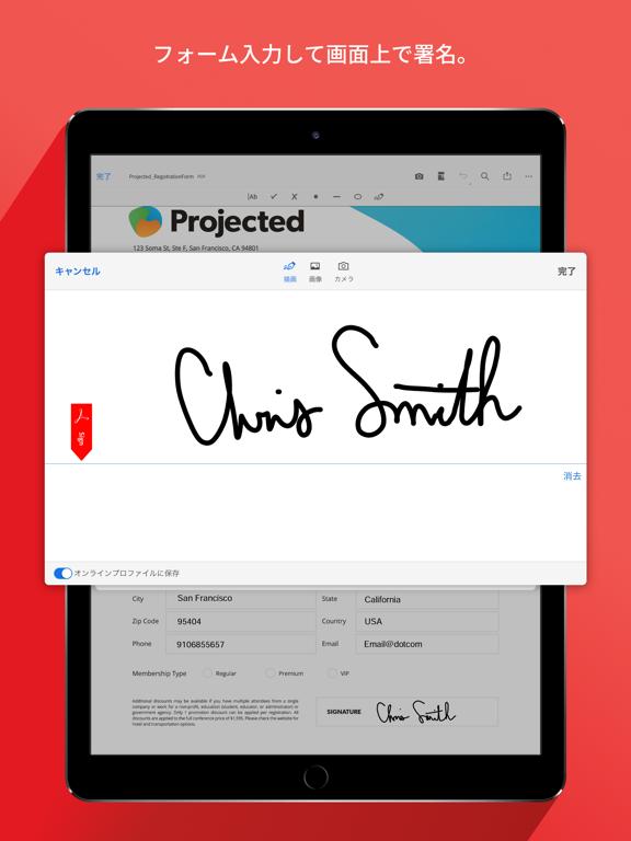 アクロバットリーダー by Adobe: PDF作成・管理のおすすめ画像4