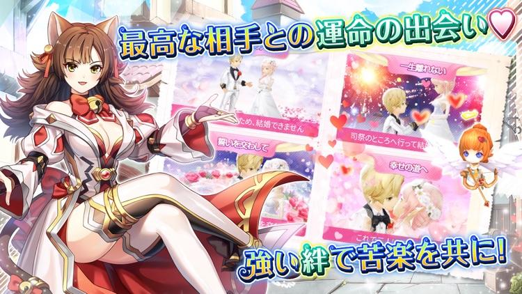ルミナスフォレスト〜選ばれし三人の勇者たち screenshot-4