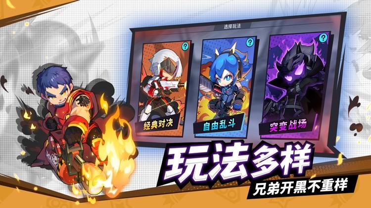 迷你先锋 screenshot-3