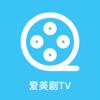 爱美剧TV