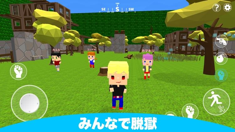 脱獄ごっこ screenshot-0