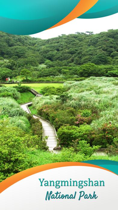 Yangmingshan National Park screenshot 1