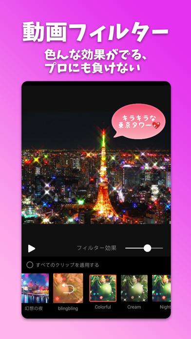 VivaVideo-動画編集&動画作成&動画加工 - 窓用