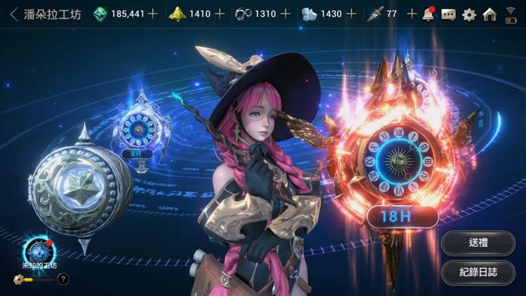百魂戰記 screenshot-3