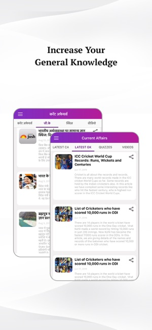 Daily Current Affairs & GK on the App Store