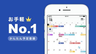 ダウンロード Lifebear カレンダーとToDoと日記のスケジュール帳 -PC用