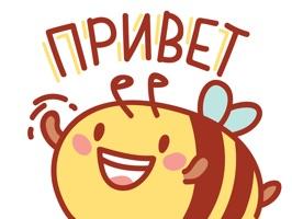 Пчёлка стикеры