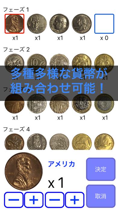 https://is3-ssl.mzstatic.com/image/thumb/Purple123/v4/1a/8f/5e/1a8f5ead-1b82-7b9d-77da-d392b4514d86/mzl.qeiotoac.png/392x696bb.png