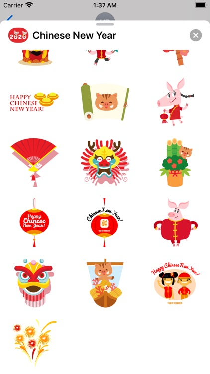 中国新年 - Chinese New Year Frames
