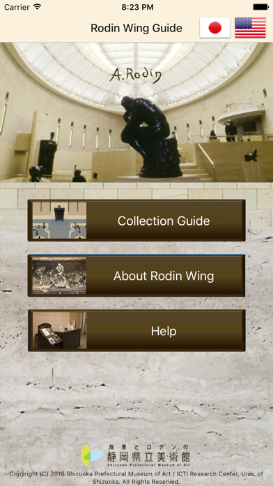 Rodin Wing Guide