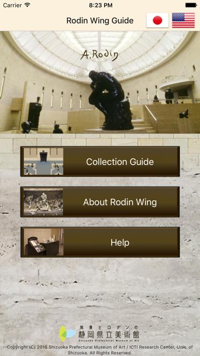 Rodin Wing Guide screenshot one