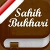 Sahih Al-Bukhari in Indonesian