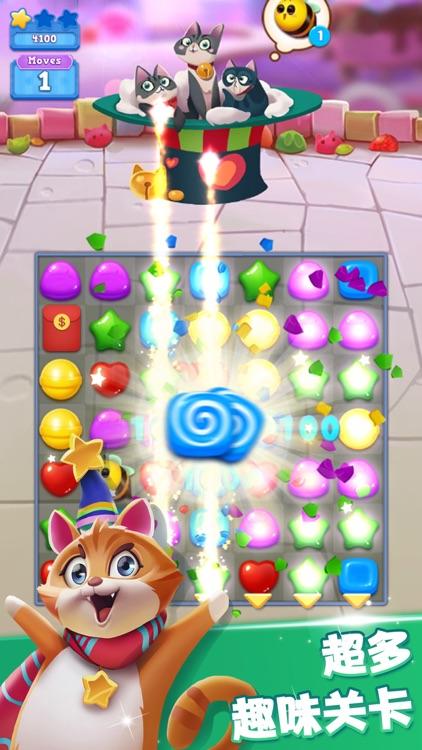 开心糖果猫 - 最牛宾果消消乐休闲小游戏 screenshot-3
