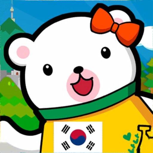 できちゃった韓国語 - 一人で入門から上級まで!