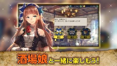 大航海時代6:ウミロク screenshot1