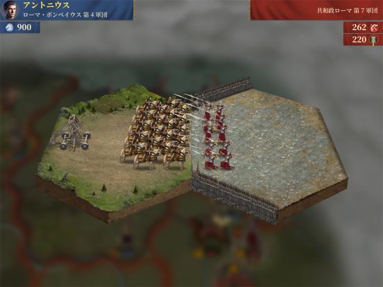 大征服者: ローマのおすすめ画像5