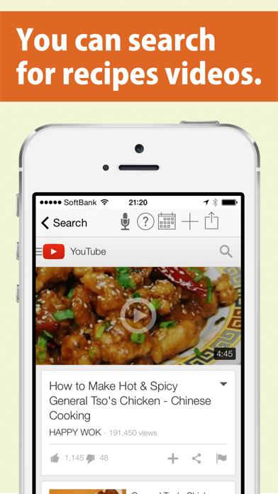 Recipe Search screenshot