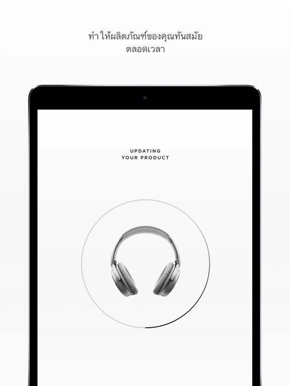 iPad ภาพหน้าจอ 2