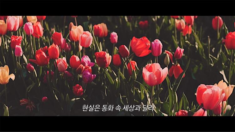 FEELT screenshot-5