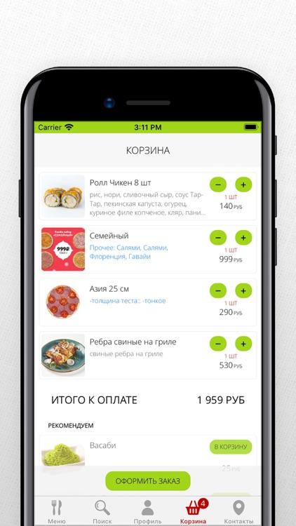 Pizza-Express Доставка еды 24 screenshot-4