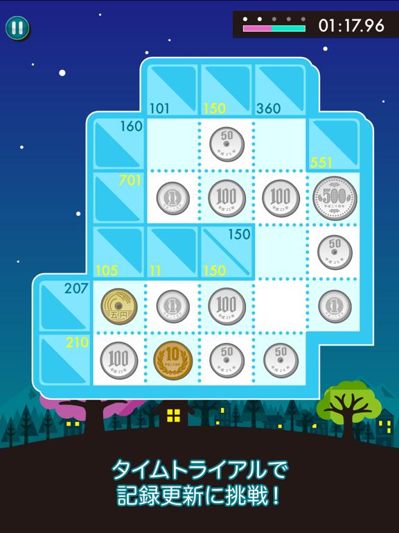 コインクロス - お金のロジックパズルのおすすめ画像6
