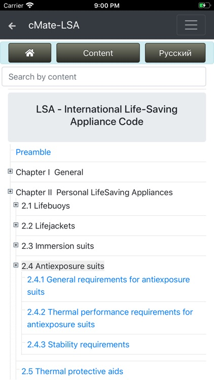 LSA. Life-Saving Appliance screenshot-3