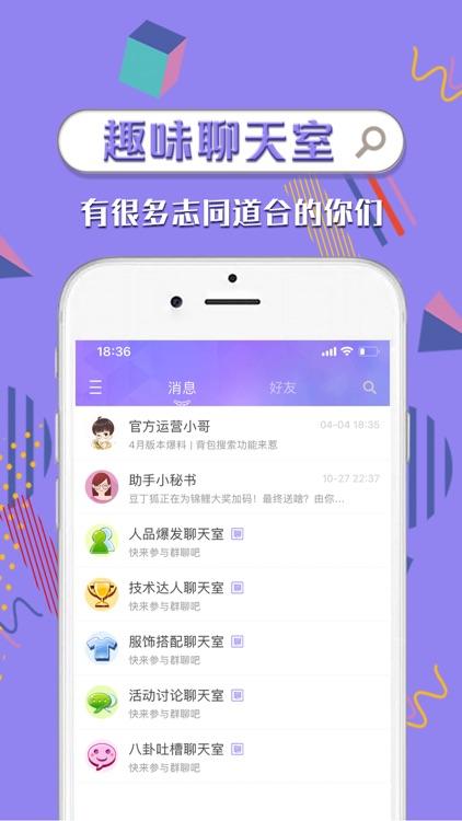炫舞时代助手 screenshot-3