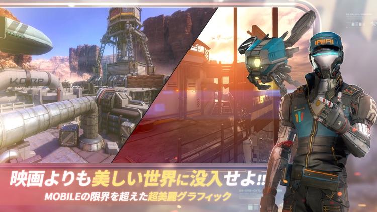 モダコンVS screenshot-4