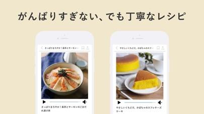 macaroni(マカロニ)のおすすめ画像3