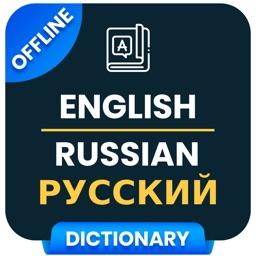 Learn Russian language !