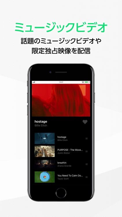 ラインミュージック 人気音楽無料フル再生し放題 screenshot-3