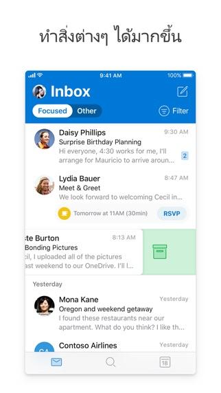 Screenshot for Microsoft Outlook in Thailand App Store
