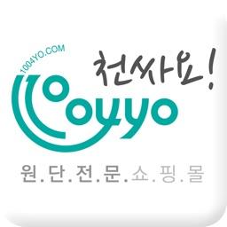 천싸요(1004YO)-원단,천,퀼트,홈패션,DIY,소잉