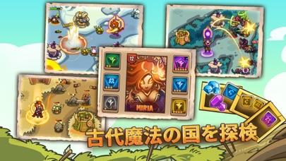 Empire Warriors: Tower Defenseのおすすめ画像5