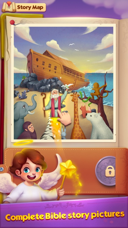 Bible Word Puzzle screenshot-4