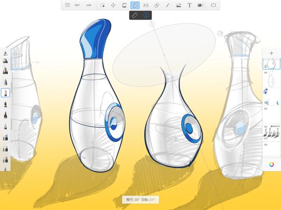 Autodesk SketchBookのおすすめ画像3