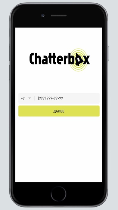 Chatterbox screenshot 7