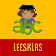 Activities of Leesklas