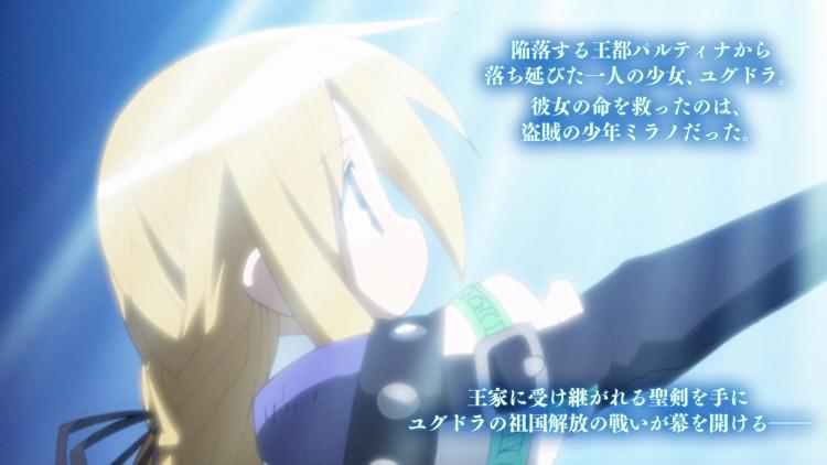 ユグドラ・ユニオン YGGDRA UNION screenshot-4
