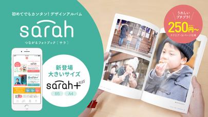 sarah [サラ] フォトブック