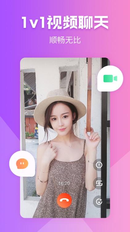 红辣椒-视频聊天交友软件