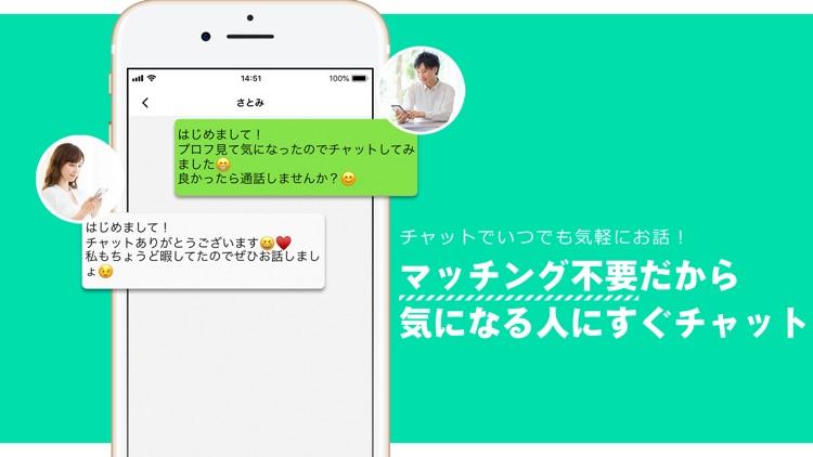 ビデオ通話でつながるjambo(ジャンボ) screenshot-3