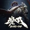 Blade of God - 3Dハードコアアクションアイコン