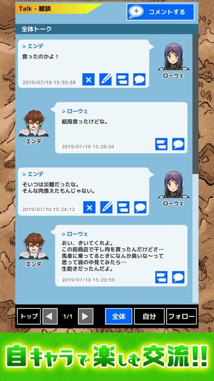 流転のグリマルシェ screenshot-6