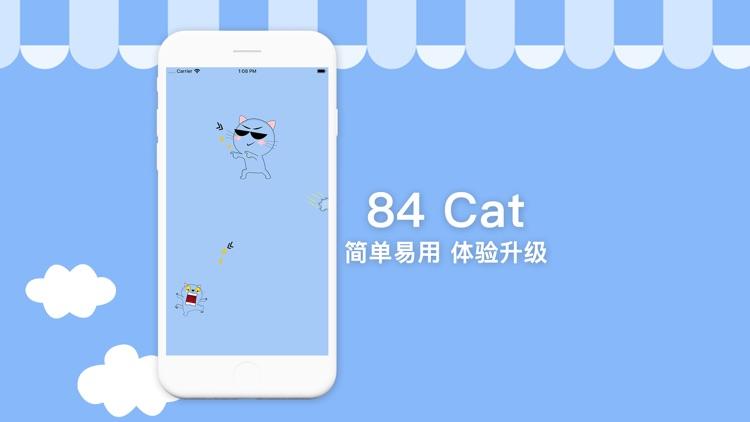 84 Cat