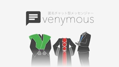 匿名チャット型メッセンジャーアプリ :Evenymous - 窓用