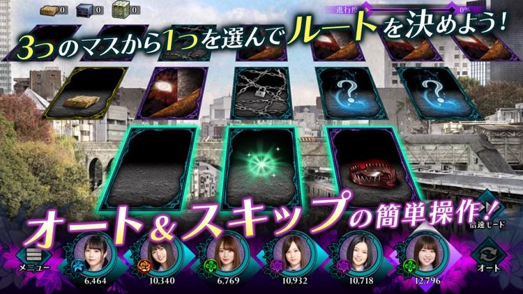 乙女神楽 〜ザンビへの鎮魂歌〜 screenshot-3